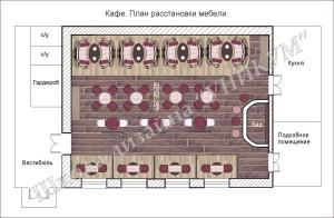 план кафе николаев