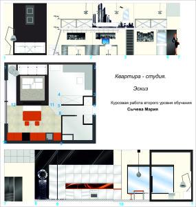 bezyimyannyiy-2